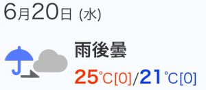 20180620神戸天気